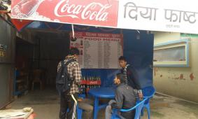 Diya's fast food cafeetje